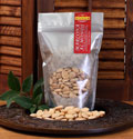 Marcona Almonds - Medium Pack - AL002